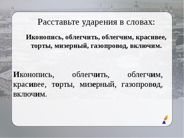 Определи художественный приём Шаровары шириною с Чёрное море (Н. Гоголь) Гипе...