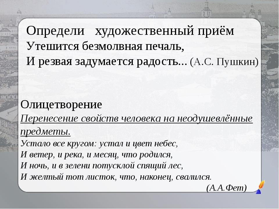 Дайте определение Орфоэпия - это (от греч. orthos – 'правильный' и epos – 'ре...