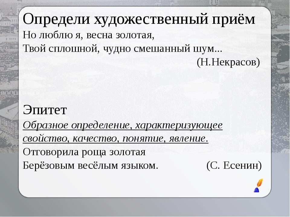 Замените иноязычные слова русскими синонимами: алфавит абсурд прогресс космо...