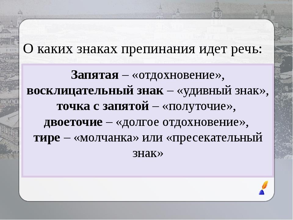 История русского языкознания Кого из перечисленных ниже языковедов можно назв...