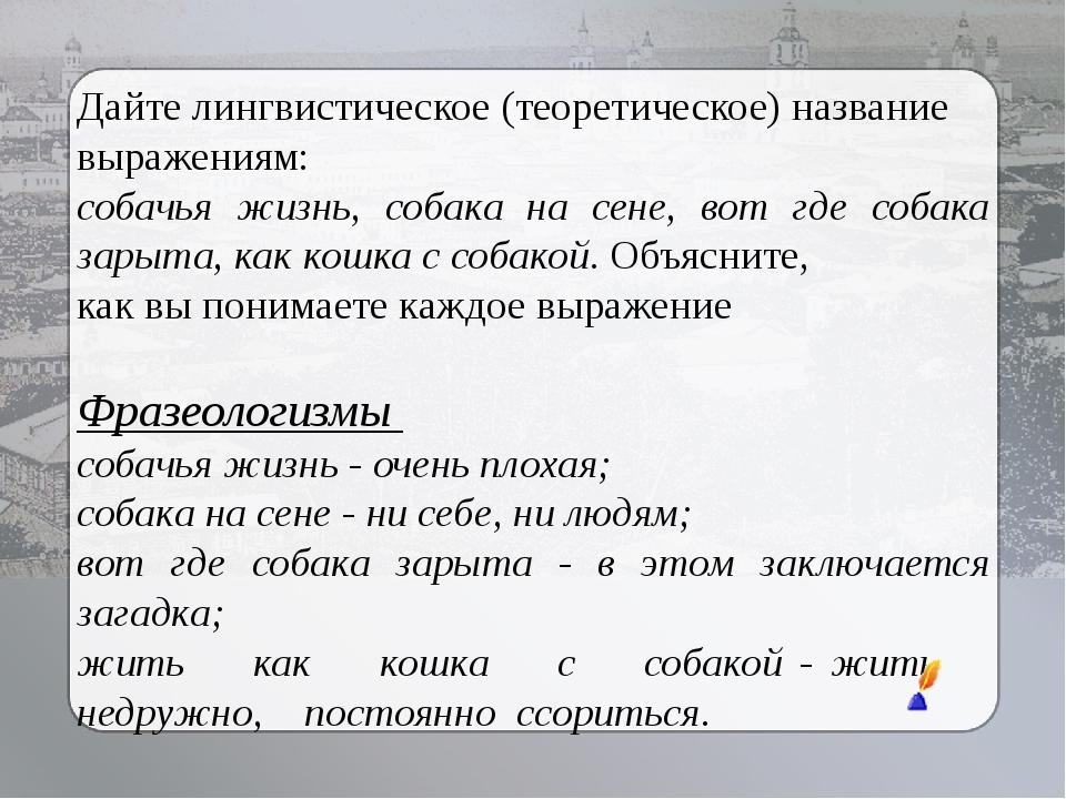 Она родилась в 1783 году, её матерью называют княгиню Екатерину Романовну Даш...