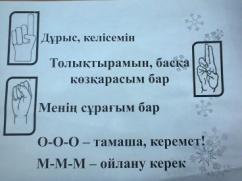 hello_html_m4b3e843d.jpg