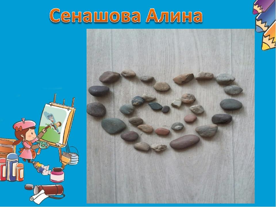 Рисунок камней по окружающему миру