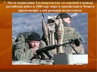После подписания Хасавюртовских соглашений и вывода российских войск в 1996 г