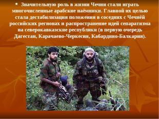 Значительную роль в жизни Чечни стали играть многочисленные арабские наёмники