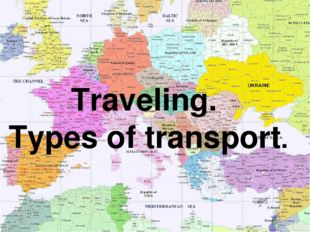 Traveling. Types of transport.