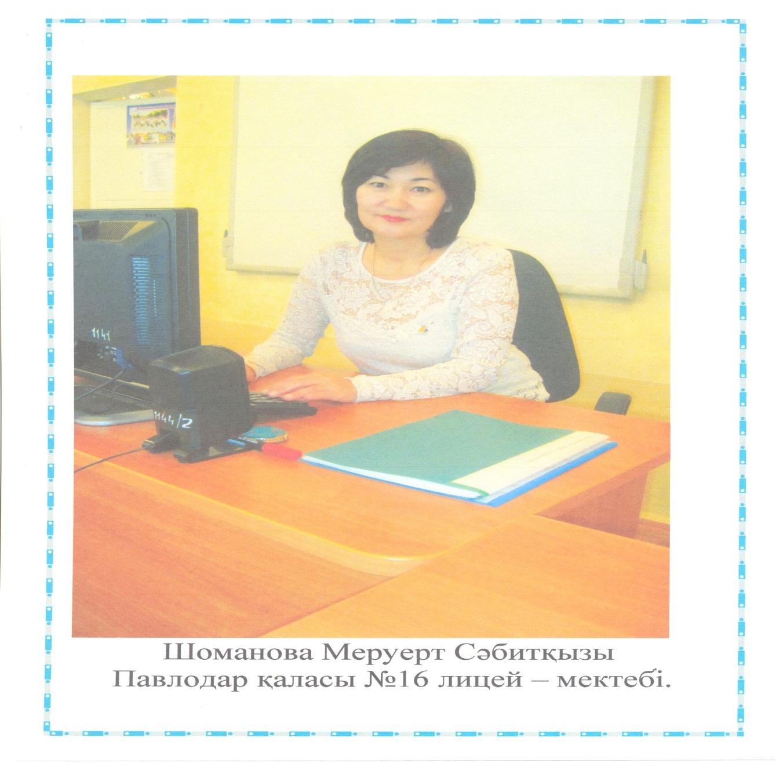 hello_html_46709e55.jpg