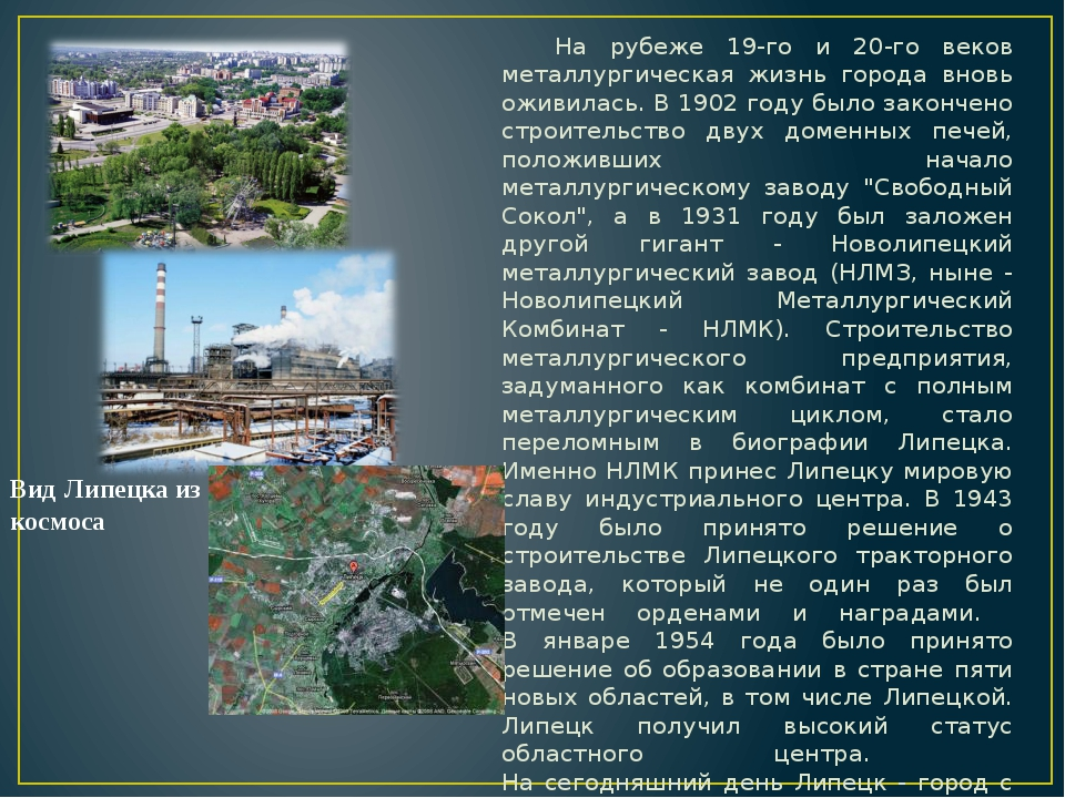 На рубеже 19-го и 20-го веков металлургическая жизнь города вновь оживилась....