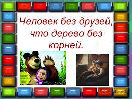 hello_html_m68a5b3b2.jpg