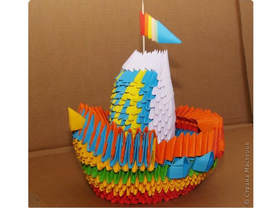 Город из модульного оригами