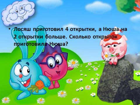hello_html_455100b5.png