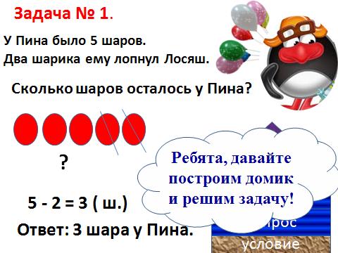 hello_html_m573b8a7e.png
