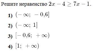 hello_html_m76e5c76d.jpg