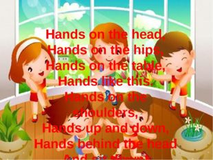 Hands on the head, Hands on the hips, Hands on the table, Hands like this. Ha