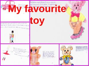 My favourite toy