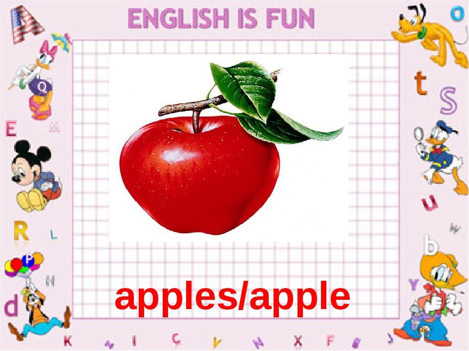 apples/apple