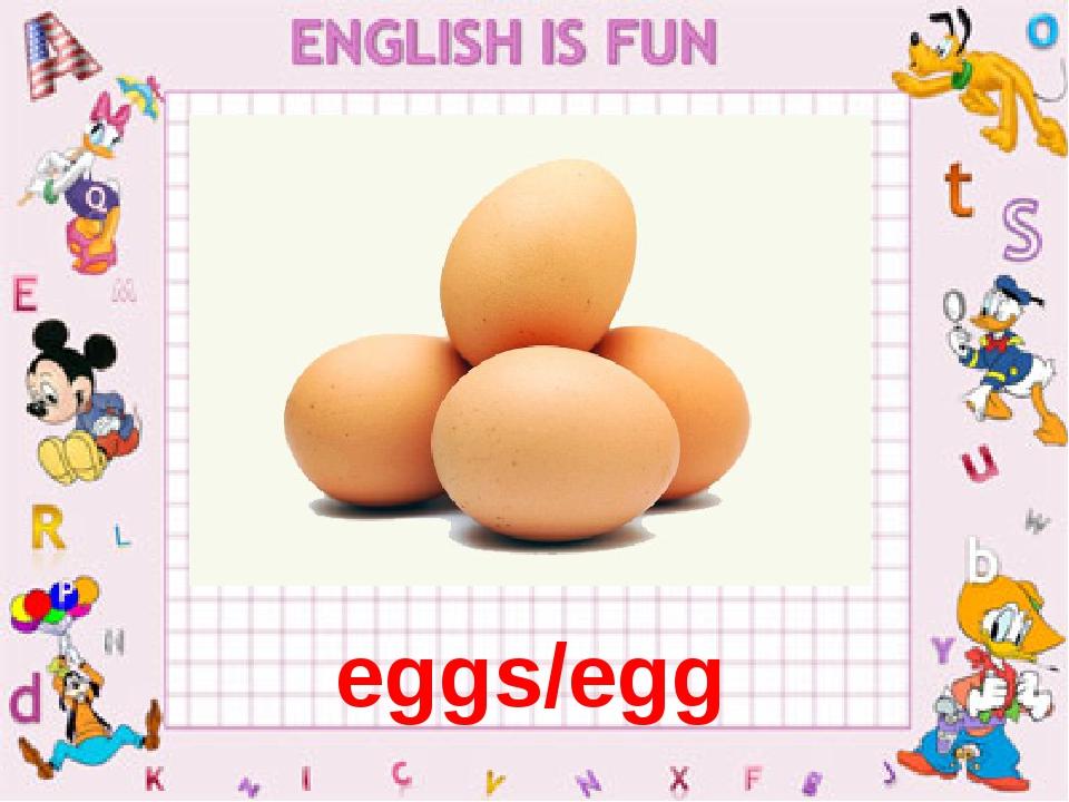eggs/egg