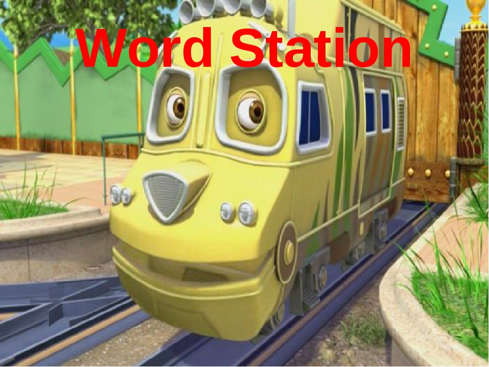 Word Station