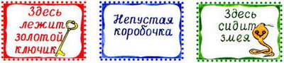 hello_html_m614c6cd8.jpg