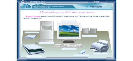 hello_html_2789ba5a.png