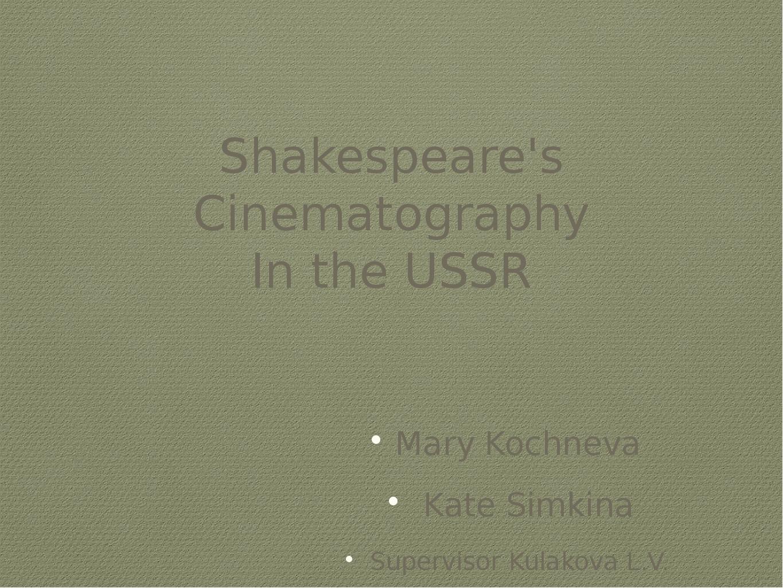 Shakespeare's Cinematography In the USSR Mary Kochneva Kate Simkina Superviso...