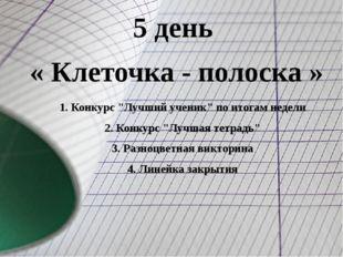 Информационные источники Автор картинок Ольга Бор http://www.olgabor.com/ Рам