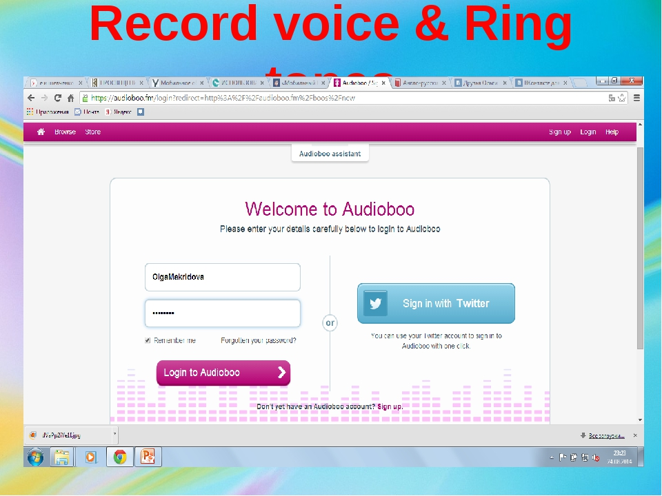 Record voice & Ring tones