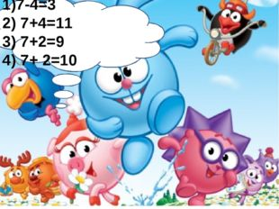11)1)9+4=13 1)7-4=3 2) 7+4=11 3) 7+2=9 4) 7+ 2=10