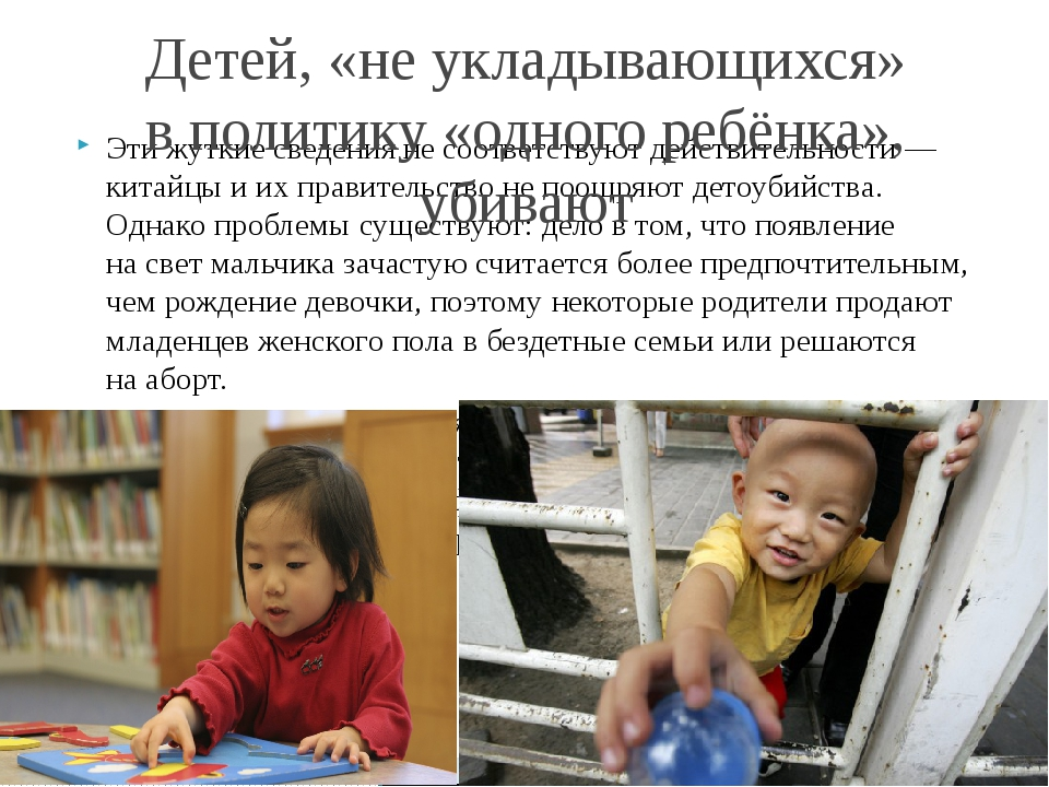 Эти жуткие сведения несоответствуют действительности— китайцы иихправител...