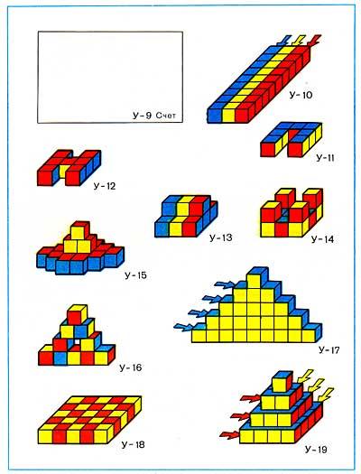 Кубики никитина мастер класс