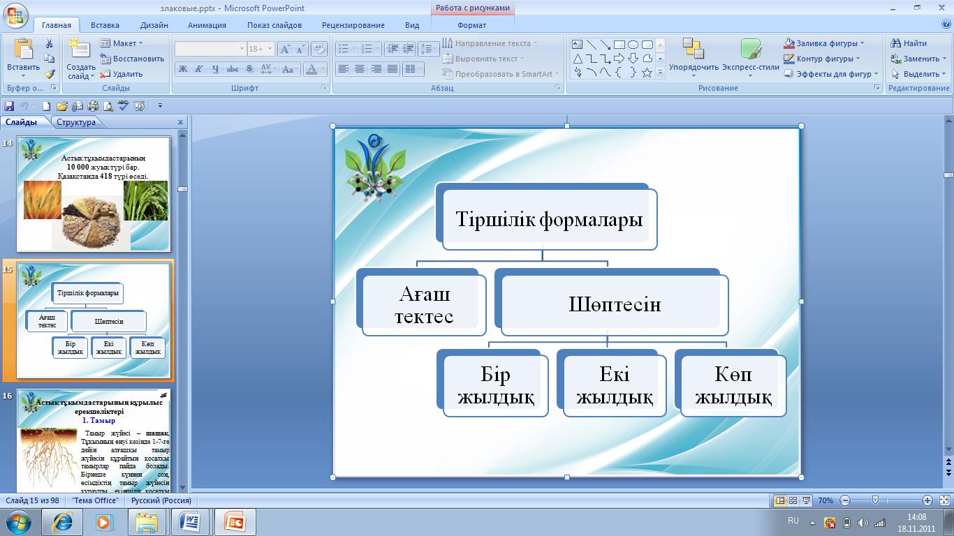 hello_html_2c0b8340.png
