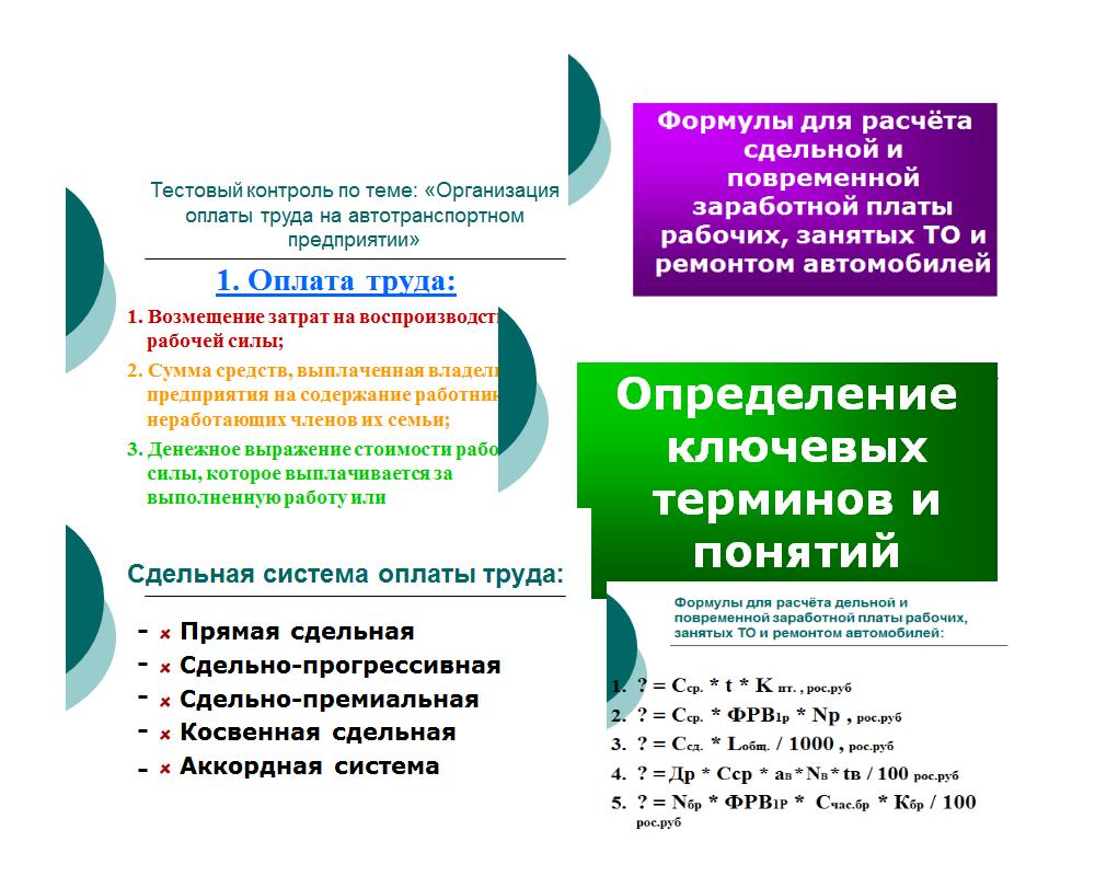 hello_html_7de6bd11.png