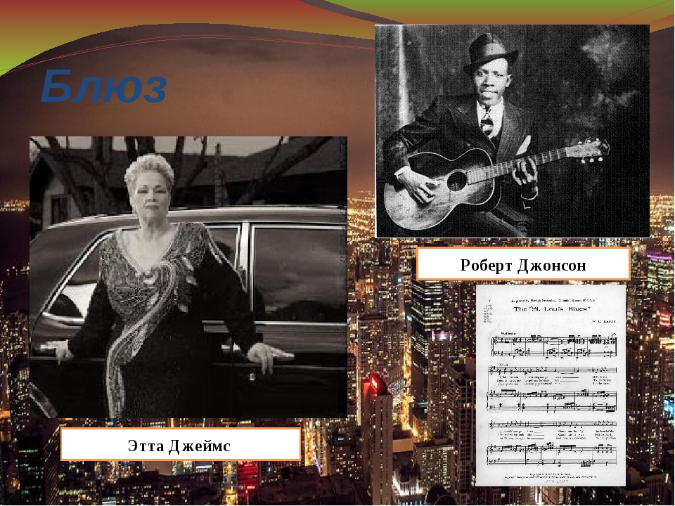 a literary analysis of etta johnson by naylor