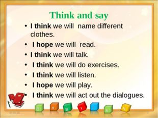 Think and say I think we will name different clothes. I hope we will read. I