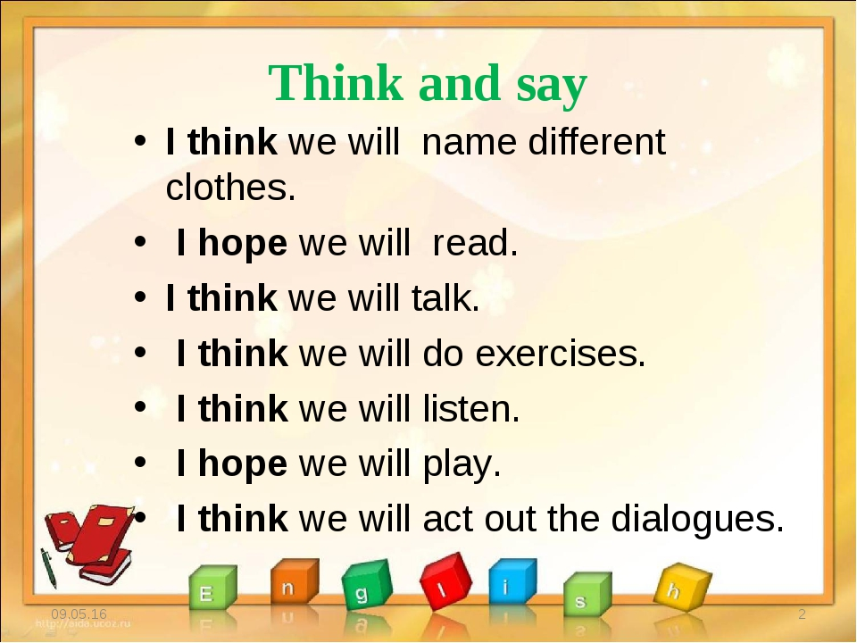 Think and say I think we will name different clothes. I hope we will read. I...