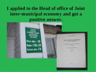 I applied to the Head of office of Joint inter-municipal economy and got a po