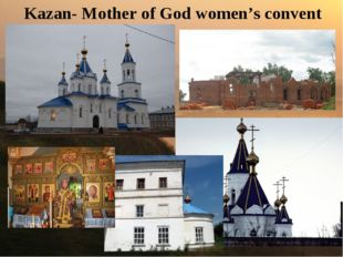 Kazan- Mother of God women's convent