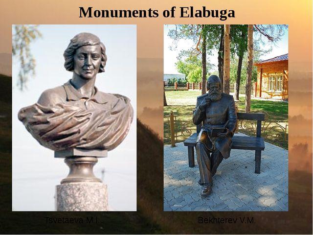 Monuments of Elabuga Tsvetaeva M.I. Bekhterev V.M.