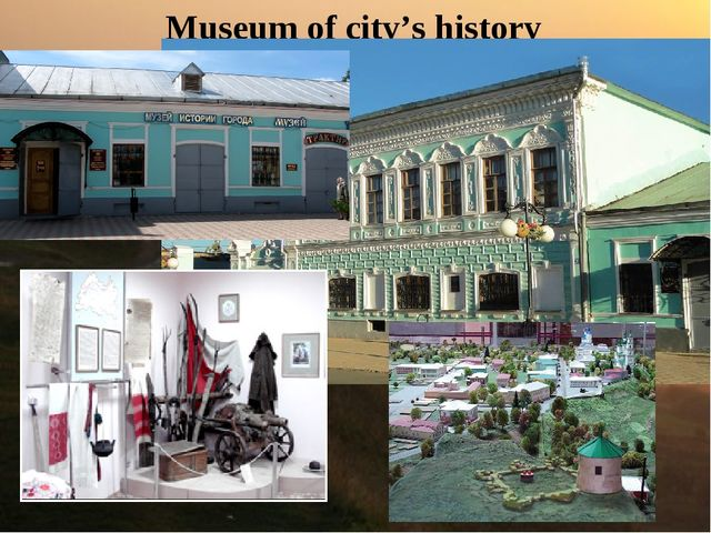 Museum of city's history