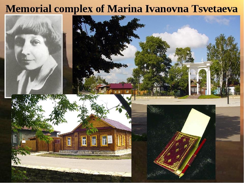 Memorial complex of Marina Ivanovna Tsvetaeva
