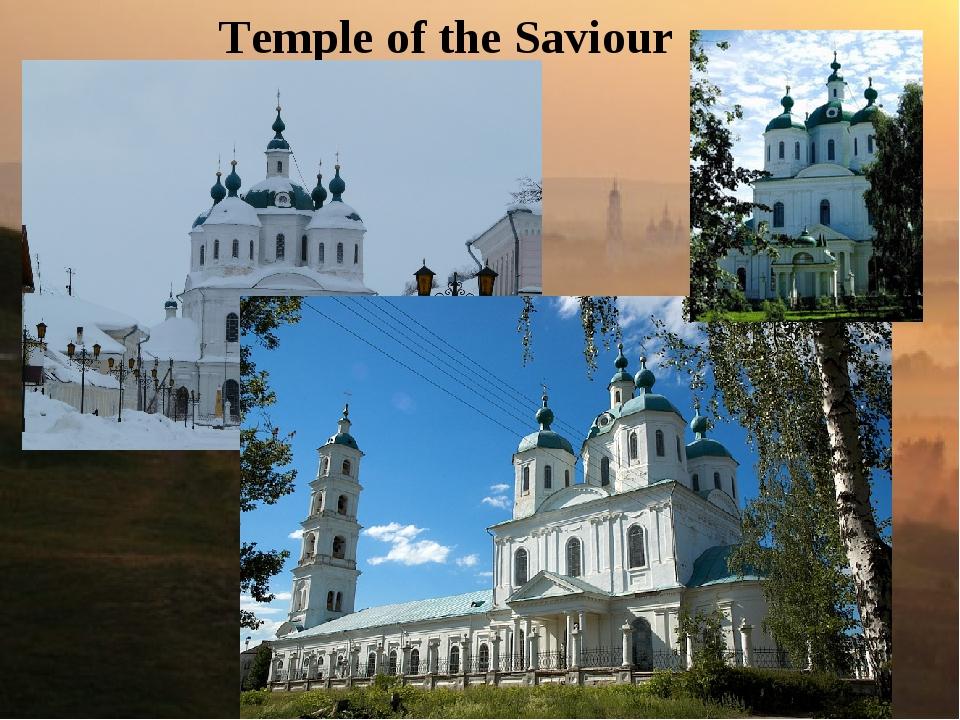 Temple of the Saviour