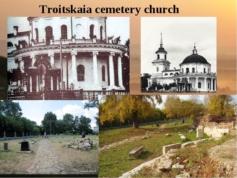 Troitskaia cemetery church
