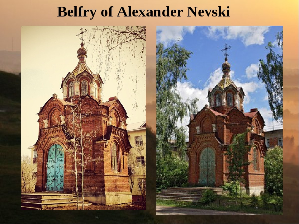 Belfry of Alexander Nevski