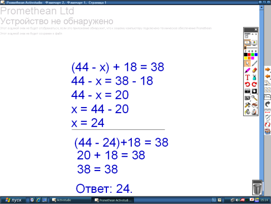 hello_html_m4b5b5751.png