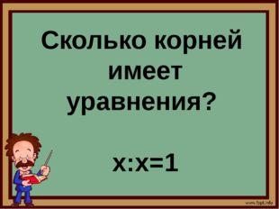 Как называется это свойства? (a+b)-c=(a-c)+b