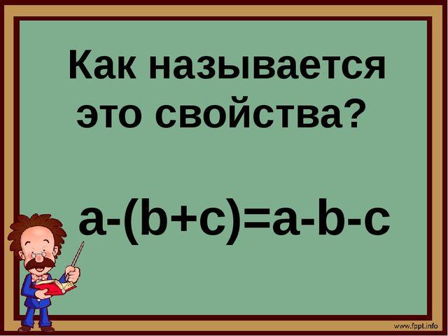 Сколько корней имеет уравнения? x:x=1