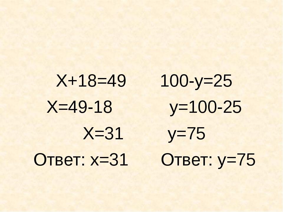 Домашняя задание П.10, № 395(а,в,д) № 403(б) № 450 (творческое задание)