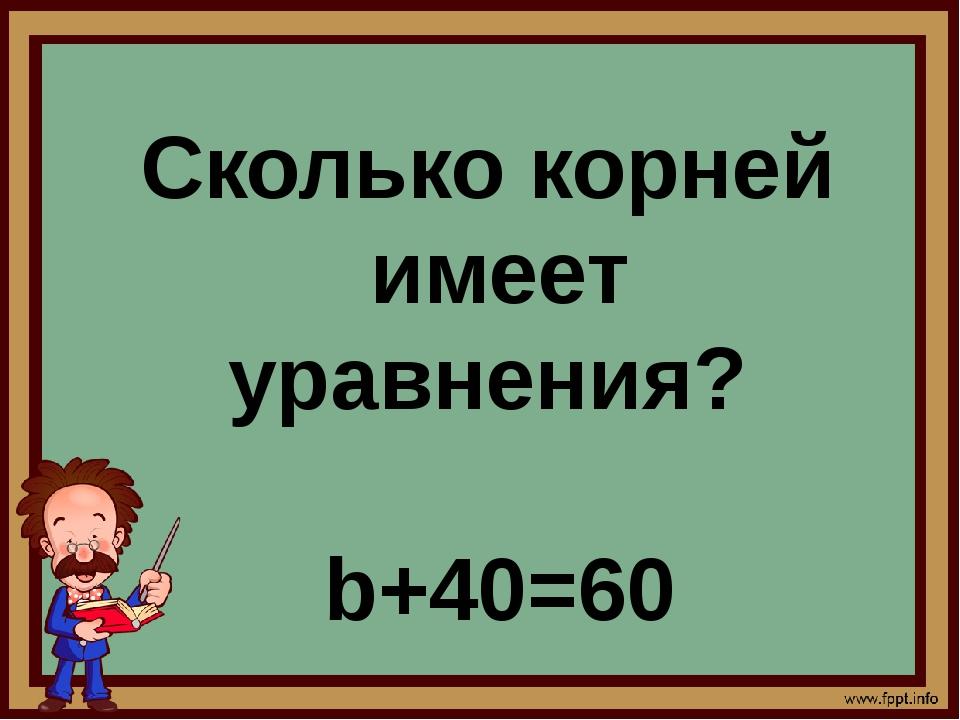 Как называется это свойства? a-(b+c)=a-b-c