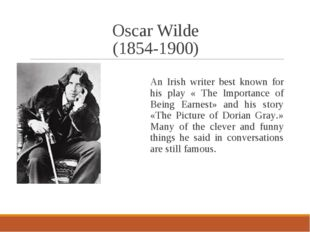 Oscar Wilde (1854-1900) An Irish writer best known for his play « Тhe Importa