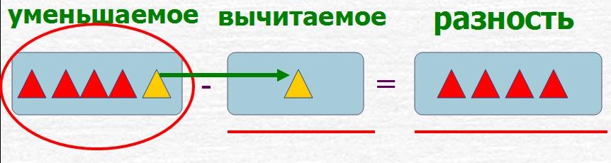 hello_html_8ff412b.jpg